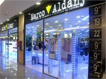 MARCO ALDANY - Marco Aldany doblará en el 2011 el número de aperturas realizadas durante el año pasado