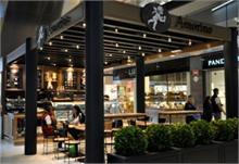AMORINO Gelato Naturale - Amorino abre una nueva boutique en Arenas de Barcelona