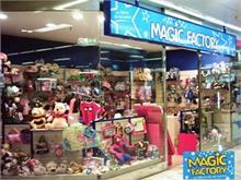 MAGIC FACTORY - MAGIC FACTORY inaugura nuevas tiendas