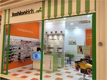 FashionKids - FASHIONKIDS ABRE UN NUEVO ESTABLECIMIENTO EN BARCELONA