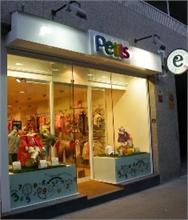 La Compagnie des Petits - La franquicia de La Compagnie des Petits cumple su  primer año en España.