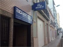 Adaix Emerita llega a la ciudad de Mérida para añadirle más valor a la ciudad