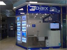 Adaix abre su segunda agencia inmobiliaria en Donostia