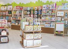 Eurekakids abre una tienda en Ibiza