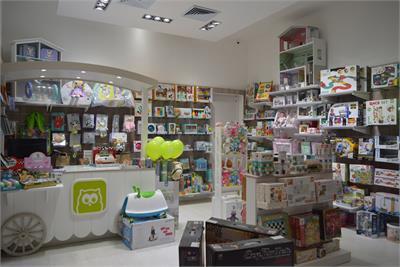 EUREKAKIDS - Eurekakids abre su primera tienda en Kosovo
