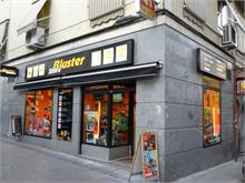 BLUSTER STORE - Bluster Store inaugura dos nuevos centros