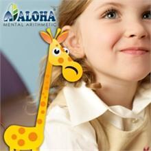 ALOHA Mental Arithmetic - La franquicia ALOHA Mental Arithmetic cuenta con más de 1.500 alumnos