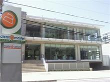 Clean Master Tintorerias - Nueva mejora en el servicio textil anti-ácaros.