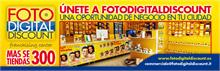 FotoDigitalDiscount:  nueva apertura el 5 de Julio en Jerez de la Frontera