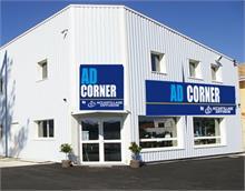 ACCASTILLAGE DIFFUSION - Accede a un nuevo concepto con la franquicia Accastillage Diffusion: AD Corner