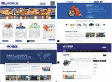 Adaix - Sistemas Informáticos Adaix en 2013