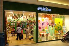 EUREKAKIDS - Eurekakids abre esta semana nuevas tiendas en España